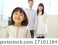 family, child, kid 27101164