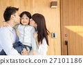 family, kiss, kissing 27101186