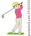 골프 스윙 -2 27102552