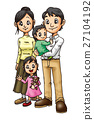 一個家庭 27104192