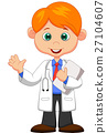Cute little male doctor waving hand 27104607