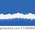 cityscape, cloud, clouds 27106868