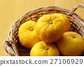 柚子(小柑橘類水果) 兜帽 檸檬 27106929