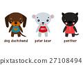 Panther and polar bear, dog set of cartoon 27108494