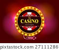 casino sign 27111286