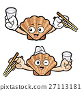 Scallop Character is using chopsticks skillfully. 27113181