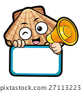 캐릭터, 인물, 가리비 27113223