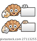 卡 函 卡片 27113255