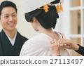 bride, white kimono, japanese clothing 27113497