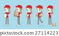 cartoon deliverywoman 27114223