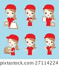 cartoon deliverywoman 27114224