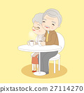 old couple drink coffee 27114270