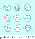 cartoon tooth set emoji 27114277