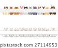 ชุดของเส้นขอบของแมวกับกระดานยาว 27114953