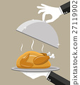 Waiter hand with silver cloche and Roasted chicken 27119902