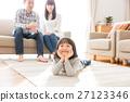 ภาพครอบครัว 27123346