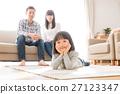 ภาพครอบครัว 27123347