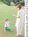 女孩 年輕的女孩 少女 27123792