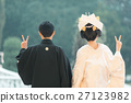japanese clothing, bridal couple, bride and groom 27123982