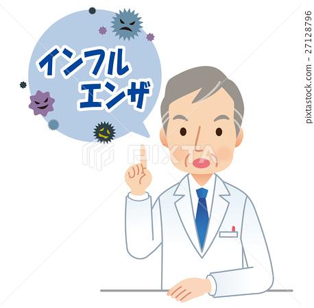 독감 예방 의료 의사 27128796