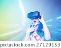 Fear woman watching virtual reality 27129153