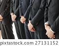 商務人士 商人 男性白領 27131152