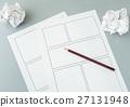 만화, 연필, 팽이 27131948