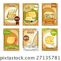 Milk Products Vertical Banners  27135781