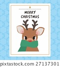 Christmas card template 27137301