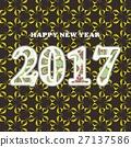 2017,Happy new year 27137586