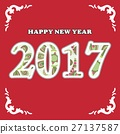 2017,Happy new year 27137587
