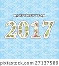 2017,Happy new year 27137589