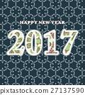 2017,Happy new year 27137590