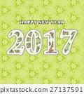 2017,Happy new year 27137591