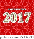 2017,Happy new year 27137593