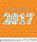 2017,Happy new year 27137595