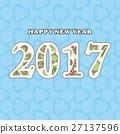 2017,Happy new year 27137596