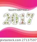 2017,Happy new year 27137597