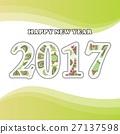 2017,Happy new year 27137598