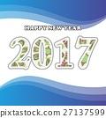 2017,Happy new year 27137599