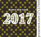 2017,Happy new year 27137600