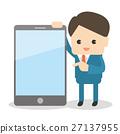 智能手機和商人 27137955