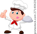 Chef holding a metal food platter and thumb up 27140420