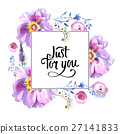 Wildflower rose flower frame in a watercolor style 27141833