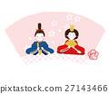 女孩的节日 女儿节 木偶节 27143466