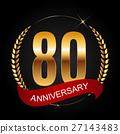 logo, seal, anniversary 27143483