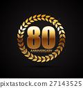 logo, seal, anniversary 27143525