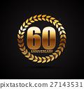 Template Logo 60 Years Anniversary Vector 27143531
