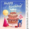 Happy Birthday Vector  Illustration 27143940