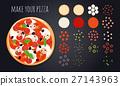 食物 食品 披薩 27143963